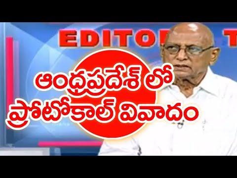 Centre ignoring AP CM in Protocols : IVR ANALYSIS