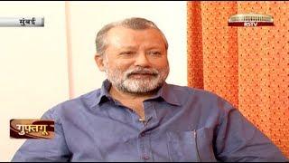 Guftagoo with Pankaj Kapoor