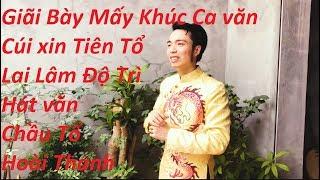 Vu lan báo hiếu , hoài thanh dâng văn chầu tổ , Explore the culture of Vietnam