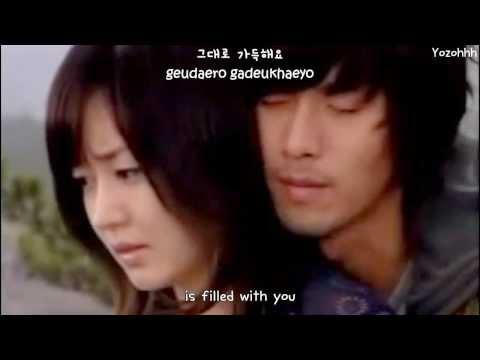 [Snow Queen OST] Loveholic - Echo [ENGSUB + Romanization + Hangul]