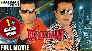 Berozgaar Full Length Hyderabadi Movie || Aziz Nasser, Mast Ali || Hyderabadi Comedy Movies