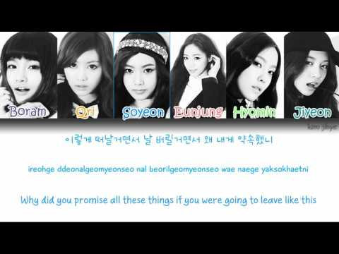 T-ara (티아라) - Lies (거짓말) Lyrics (Han|Rom|Eng|Color Coded) #TBS