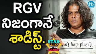 I Loved RGV, But he is a Sadist : Rakesh Master..