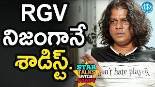 I Loved RGV, But he is a Sadist : Rakesh Master..