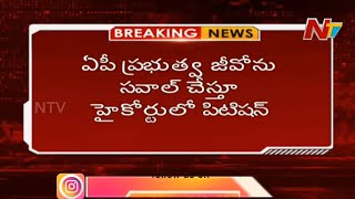 PIL files in AP High Court over govt GO on SEC tenure..