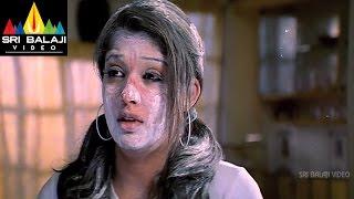Salute Movie Nayanatara and Vishal Comedy   Vishal, Nayanatara   Sri Balaji Video