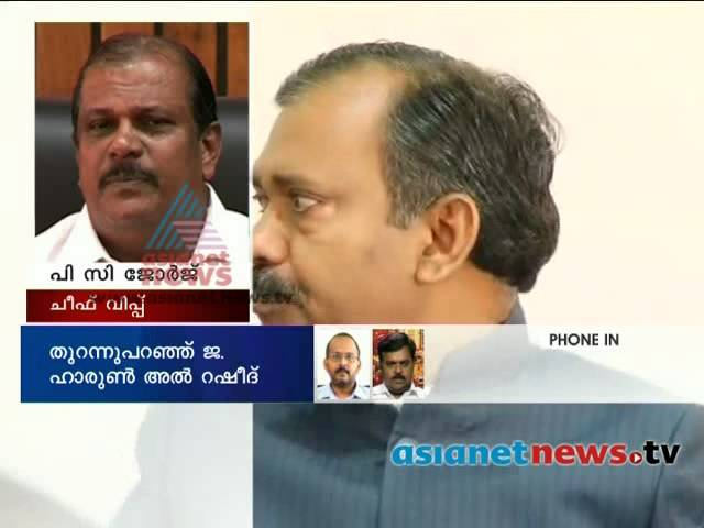 Justice Harun Al Rashid's Demands Probe into Allegations:Asianet News Hour 04-04-14 Part2