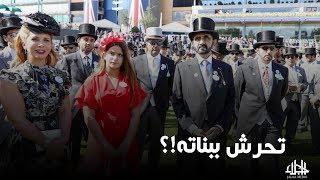 شذوذ فوق التصور في بيت حاكم دبي .. ابن راشد تح ...