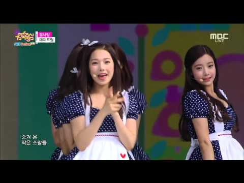 APRIL/에이프릴 - Dream Candy/꿈사탕 Mix/Compilation/교차편집
