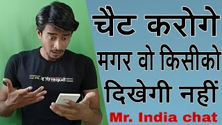 Mr.India | Hide Your Chat During Typing on Whatsapp & Facebook | Amazing Hide Chat App by itech