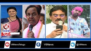 Teenmaar News: Lagadapati Bithiri Survey..
