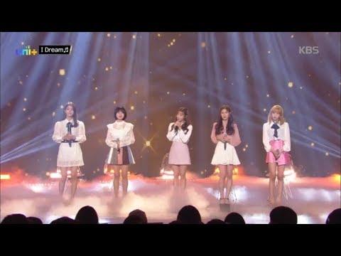 더 유닛 The Unit - 꿈을 이룬 소녀들의 노래!! I Dream - 양지원·앤씨아·예빈·윤조·이현주.20180224