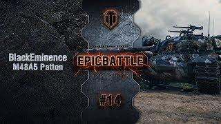 EpicBattle #14: BlackEminence / M48A5 Patton