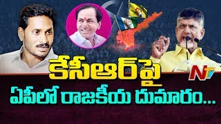 TDP to stage statewide protest against Jagan comments..