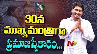 YS Jagan to take Oath as Andhra Pradesh CM on May 30th..
