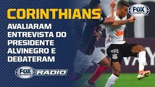 """MOMENTO FINANCEIRO DO CORINTHIANS! Assunto é tema do """"Fox Sports Rádio"""""""