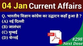 Next Dose #298 | 04 January 2019 Current Affairs | Daily Current Affairs | Current Affairs In Hindi