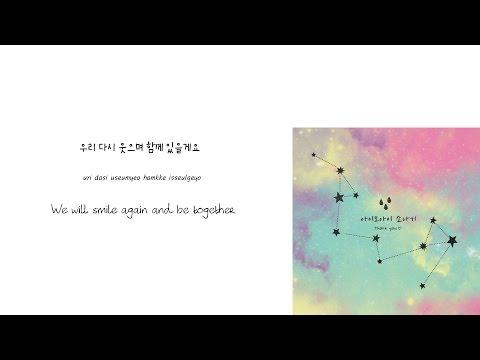 I.O.I-Downpour [소나기] (Han/Rom/Eng lyrics)