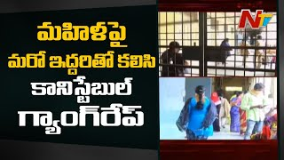 Two including constable gangr*pe woman in Anantapur..