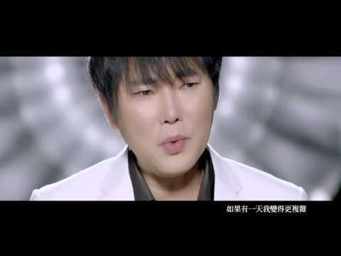 陽帆[揚帆流浪記]MV官方完整版