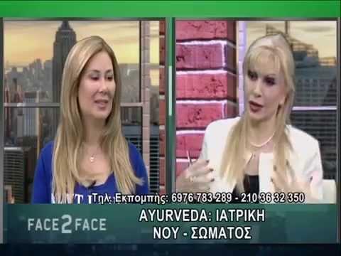 Σοφία Παπαδοπούλου - FACE 2 FACE  (ep234) Channel 9 (25-11-14)