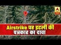 Italian Journalist Claims 170 Terrorists Killed In Balakot Airstrike Carried By India | ABP News