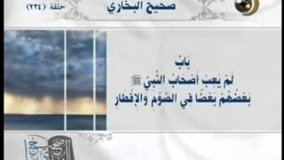 صحيح البخاري - باب الصوم في السفر و الإفطار