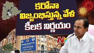 Telangana: Free coronavirus treatment to be available in 3..