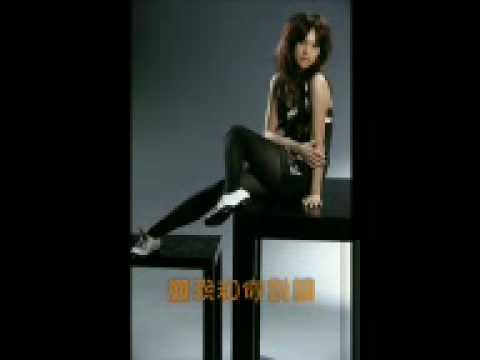 楊丞琳 - 在你懷裡的微笑