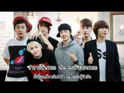 [Thai Sub] Because Of You - Beast (Ost. My princess)