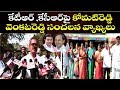 Congress MP Komatireddy Venkat Reddy severe comments on KCR, KTR