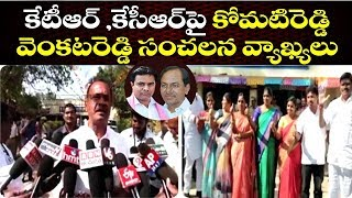 Congress MP Komatireddy Venkat Reddy severe comments on KC..