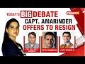 Capt. Amarinder Offers To Resign | Sidhu vs Amarinder Escalates | NewsX