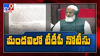 AP Council: TDP asks Chairman not to allow discussion on C..