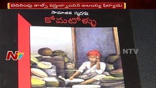 Book on Arya Vysyas lands Prof Kancha Ilaiah in trouble..