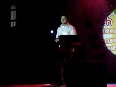 大葉大學-葉音盃歌唱比賽-黃國瑋-不顧一切的愛