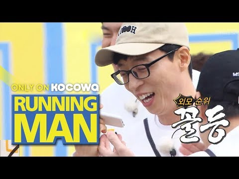 Jang Yoon Ju's PICK.. Jae Seok is the Ugliest  [Running Man Ep 423]