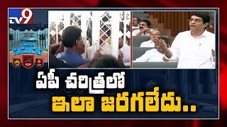 Buggana asks Speaker to take stern action on TDP leaders f..