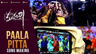 Paala Pitta Song Making- Maharshi- Mahesh Babu, Pooja Hegd..