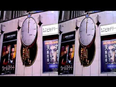 Nishi Ginza Dori Tokyo Japan 3D HD VJ_Tsu No Comment 09 Camera Libre