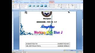 how to make front page in microsoft word 2007 youtube