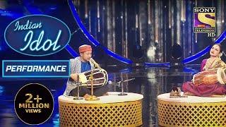 Pawandeep और Rekha जी की Amazing जुगलबंदी देख कर हुए सब दंग | Indian Idol Season 12