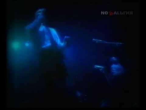 Звуки Му - Гадопятикна(London Live)