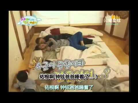SHINee爸爸起來吧韓語中字