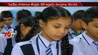 TET qualified teachers must in pvt school, TS govt orders..