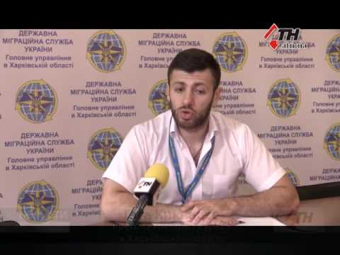 Ажиотаж с оформлением биометрических загранпаспортов - 07.06.2017