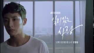 Valid Love (2014) Lee Soo-Hyuk Trailer - Romance Drama South-Korea TV Series
