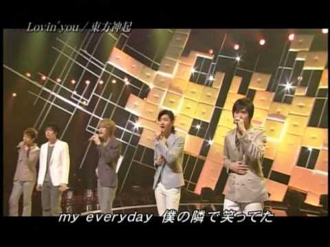TVXQ - 070729 TBS Nihon USEN Award Lovin You