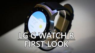 LG G Watch R First Look