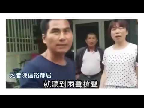 電視台女主持人中彈 夫遭轟頭亡--蘋果日報20151203
